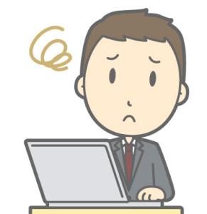 浦和区でのパソコンのトラブル解決