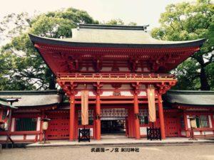 武蔵国一ノ宮 氷川神社