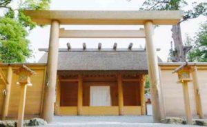 全国一之宮 神宮 有名神社 御朱印帳 代理代行参拝サービス | 便利屋べんりやさん